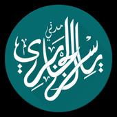 Yasir Al Jabri Madani icon