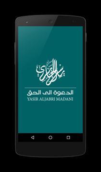 Yasir Al Jabri Madani poster