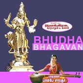 Buthan Bghavan icon