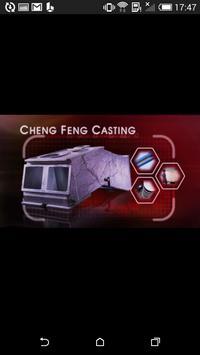 Cheng Feng Casting apk screenshot