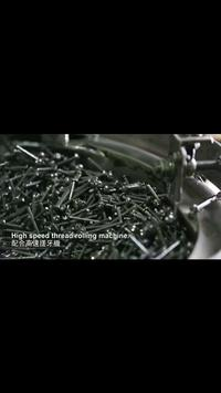 Chi Yu Hardware Co., Ltd. apk screenshot