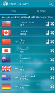 SOCall Free International Call apk screenshot