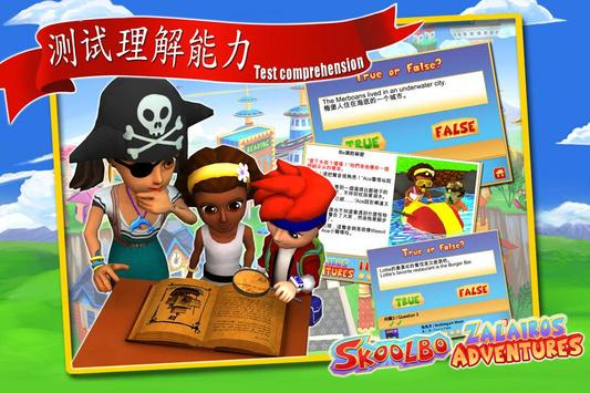 Learn Chinese with Zalairos apk screenshot