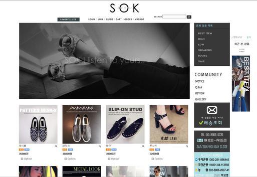 SOK poster