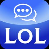 매니아 for 리그오브레전드(LOL) 롤 icon