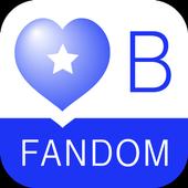 매니아 for 블락비(Block B) 팬덤 icon
