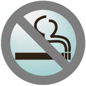 Brno nekuřácké icon
