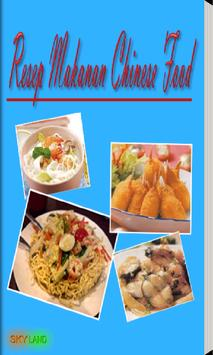 Chinese Food Resep poster