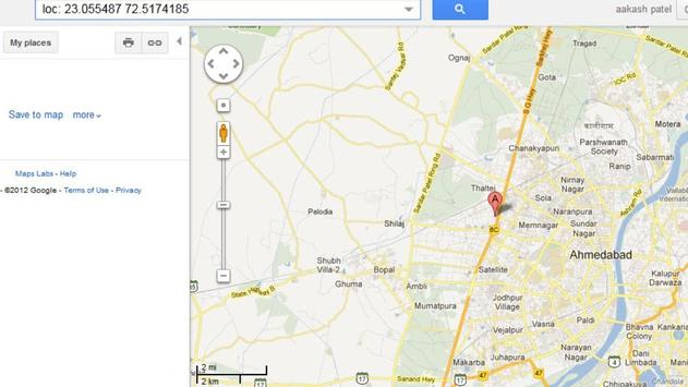 Mobile Phone Tracker apk screenshot