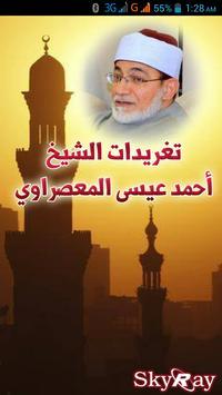أحمد المعصراوي - تويتات مميزة poster