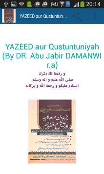 YAZEED-aur-Qustuntuniyah apk screenshot