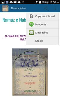 Namaz e Nabavi apk screenshot