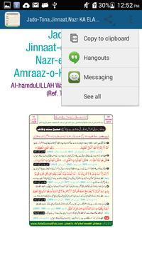 Jado-Tona,Jinnaat,Nazr KA ELAJ apk screenshot