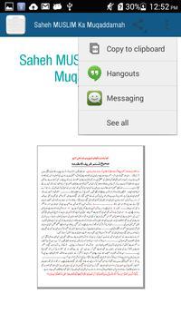 Saheh MUSLIM Ka Muqaddamah apk screenshot