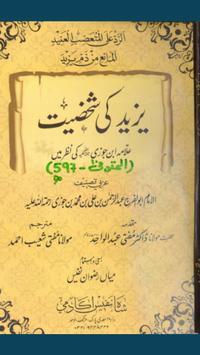 YAZEED Ki Shakhsiyat poster