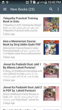 Smart Urdu Library apk screenshot