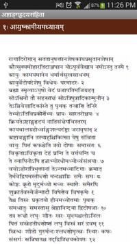 Ashtanga Hrudayam apk screenshot