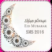 Latest Eid Mubarak SMS 2016 icon