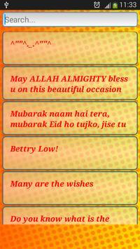 Latest Eid Mubarak SMS 2016 poster