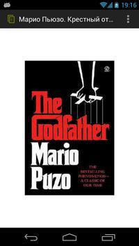 Марио Пьюзо. Крестный отец poster
