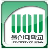울산대학교 총동아리 연합회 icon