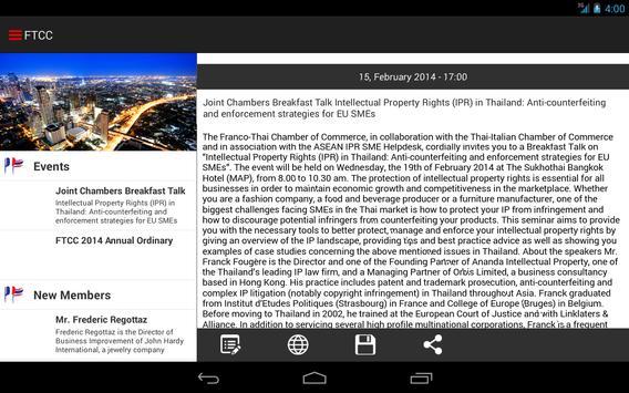 FTCC apk screenshot