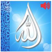 Allah 99 Names icon