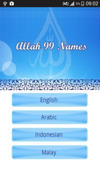 Allah 99 Names poster