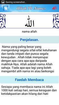Allah 99 Names apk screenshot