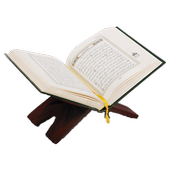 Simple Tafseer Quran icon