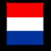 Dutch Public Holidays icon