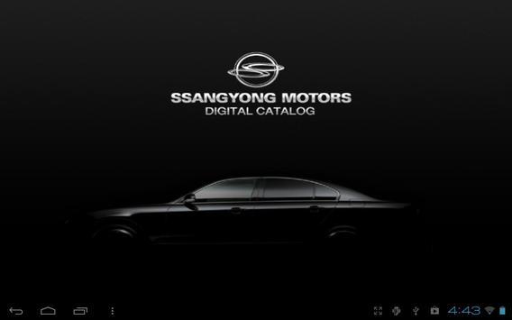 쌍용자동차 디지탈 카탈로그 poster