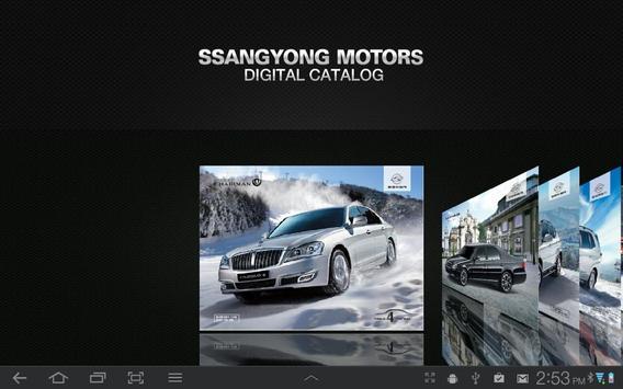 쌍용자동차 디지탈 카탈로그 apk screenshot