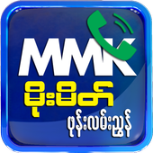 Momeik Phone Directory icon