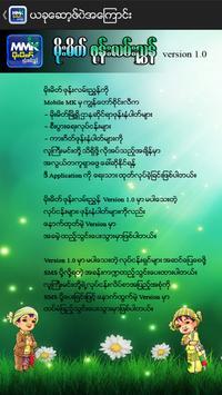Momeik Phone Directory apk screenshot