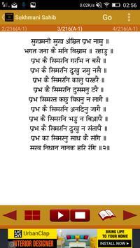 Sukhmani Sahibji - Hin,Eng,Pun poster