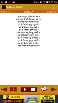 Sukhmani Sahibji - Hin,Eng,Pun apk screenshot