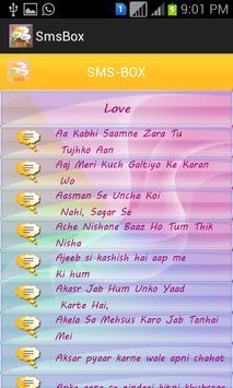 SMS-BOX apk screenshot