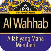 AaGym - Al Wahab icon
