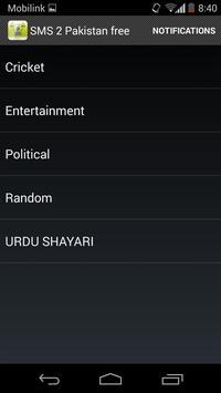 free SMS to Pakistan & UK apk screenshot