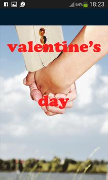 sms valentines day love 2016 poster