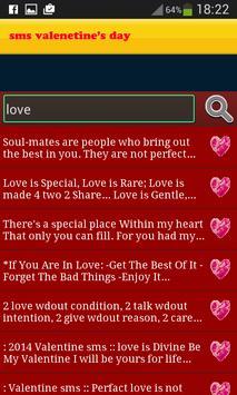 sms valentines day love 2016 apk screenshot
