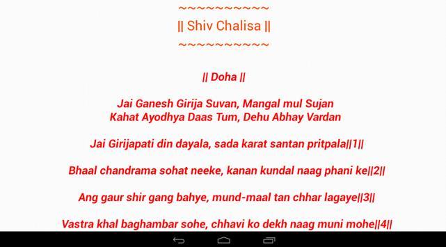 Shree Shiv Chalisa-Tab & Phone apk screenshot