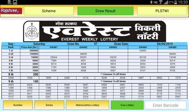 Rajshree Two apk screenshot