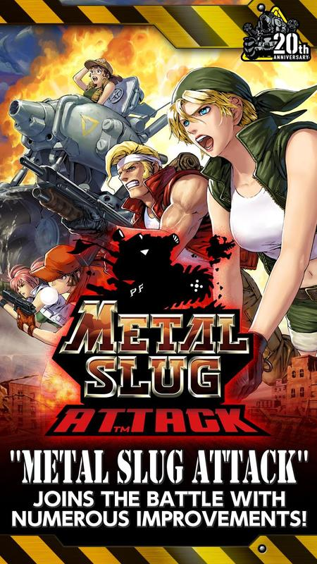 METAL SLUG ATTACK APK Download - Free Strategy GAME for ...