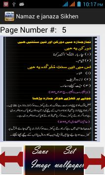 Namaz e Janaza  Guide apk screenshot