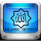 Islamic quotes icon