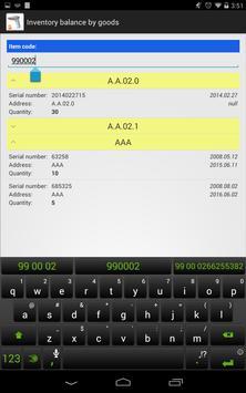 WMS apk screenshot