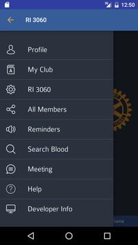 RID 3060 apk screenshot