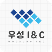 우성I&C icon